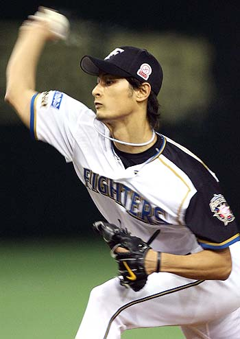 Yu Darvish a Yankee? I hope so!