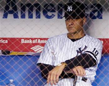 Last game as Yankee skipper...